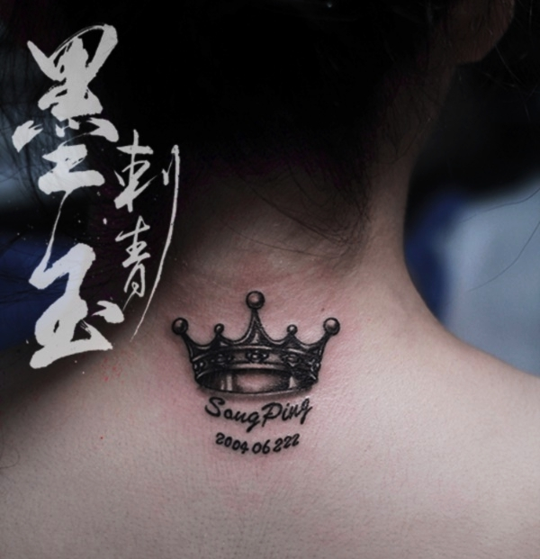155+ King and Queen Crown Tattoos to feel the Royalness